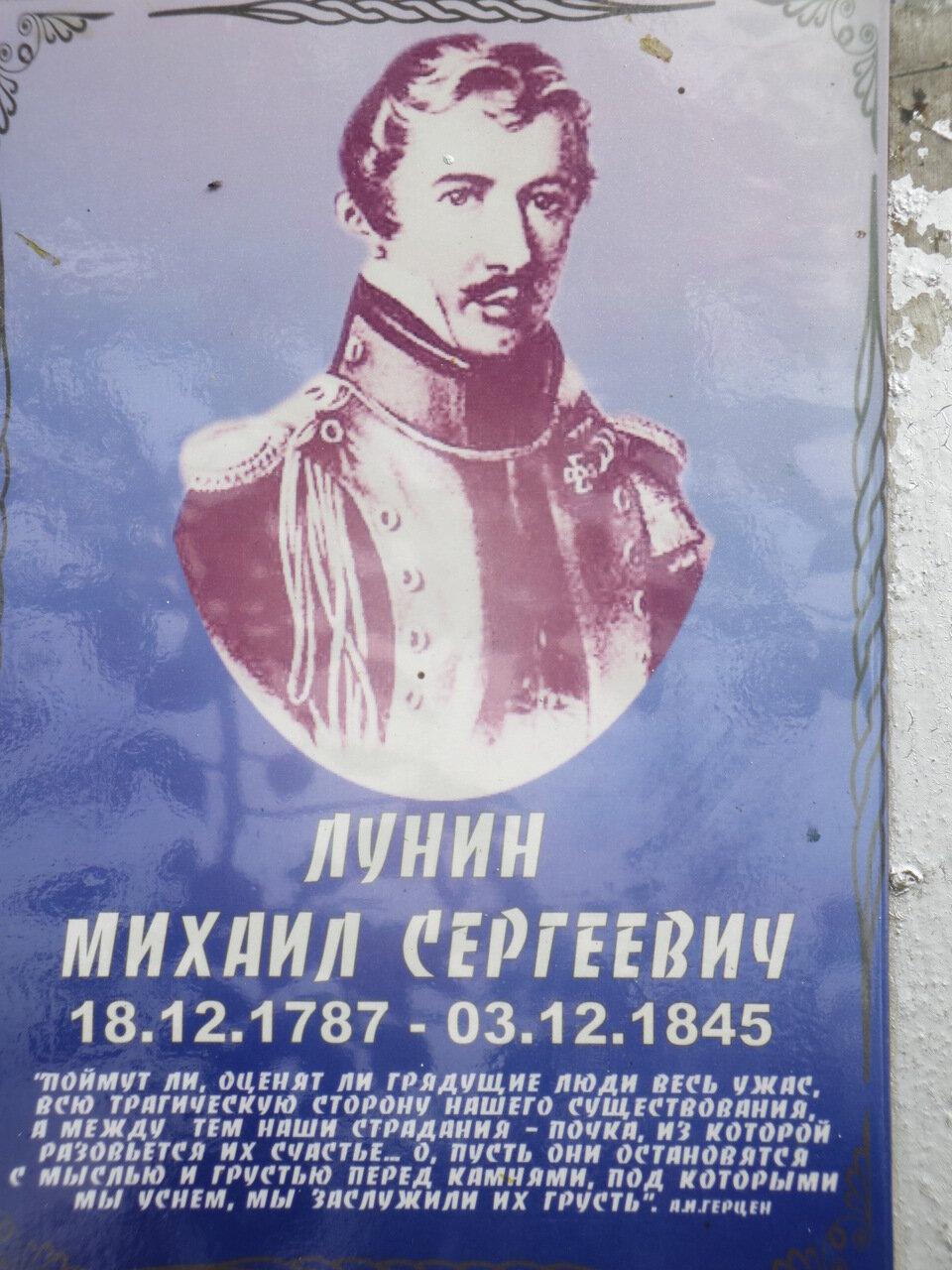 https://img-fotki.yandex.ru/get/6609/15645269.78/0_8c9ed_c3ebde01_XXXL.jpg