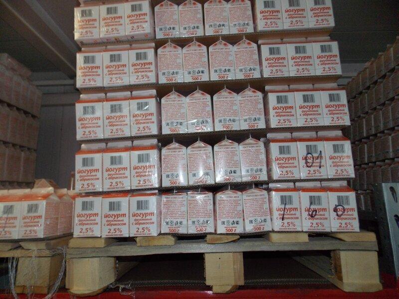 Торжокский молочный комбинат. Йогурты на складе