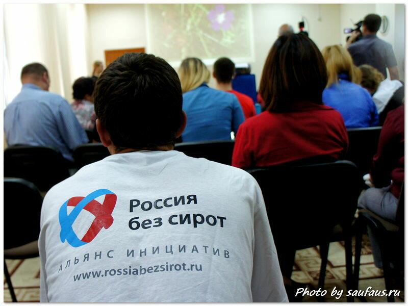 Велопробег Россия без сирот