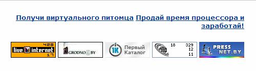 http://img-fotki.yandex.ru/get/6609/18026814.23/0_64c1d_d845a1e7_L.jpg