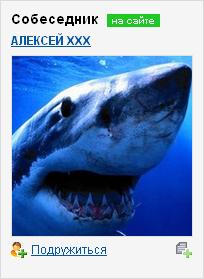 http://img-fotki.yandex.ru/get/6609/18026814.24/0_64f59_b1b5afb6_M.jpg