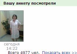 http://img-fotki.yandex.ru/get/6609/18026814.25/0_653ba_9787cab7_M.jpg