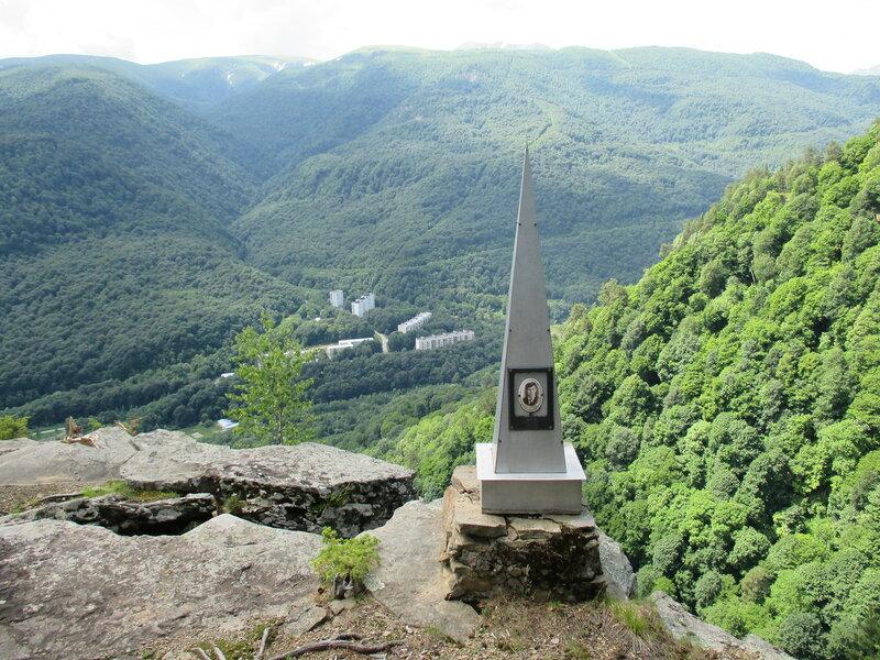 Памятник и поселок