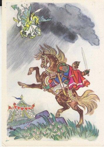 Читать онлайн конфуций беседы и суждения о