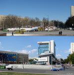 Харьков в 2000-х