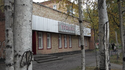 Фотография Инты №1268  06.09.2012_12:24