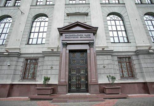 Нацбанк не ждет обвала рубля идевальвации вРеспублике Беларусь