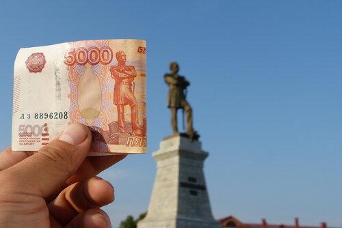 Хабаровск - памятник на купюре