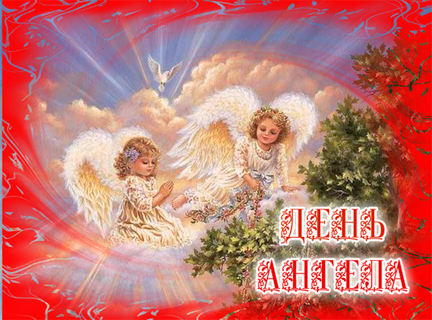 Оксана именины день ангела когда