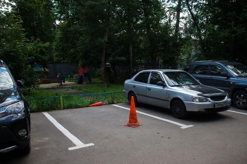 Именная парковка