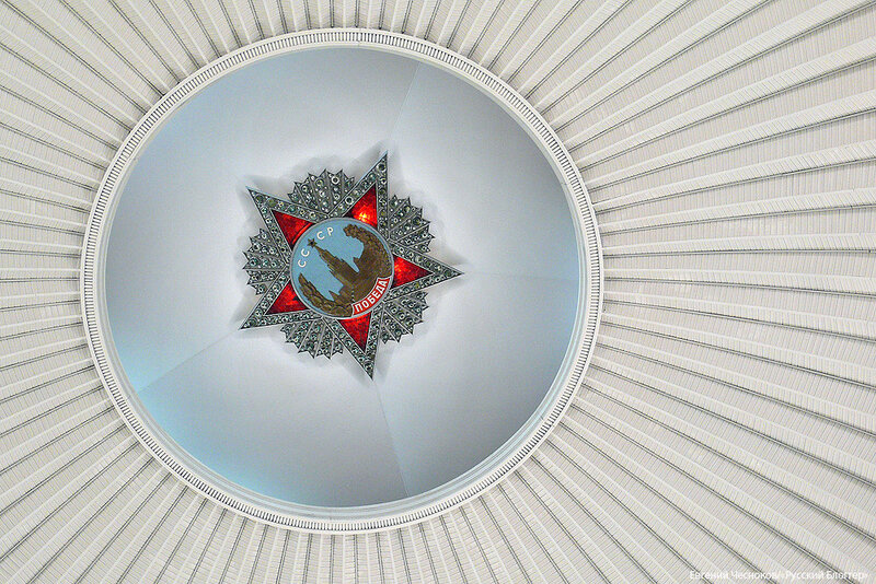 12. Музей ВОВ. Зал славы. 21.04.15.17..jpg