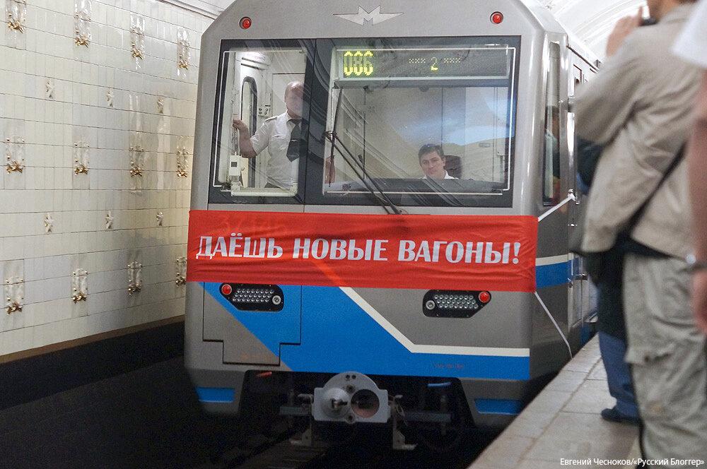 13. Метро. Парад поездов. 81-760. 15.05.15.21..jpg