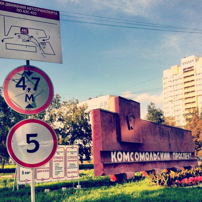 Вот парадный подъезд (ул. Чайковского)