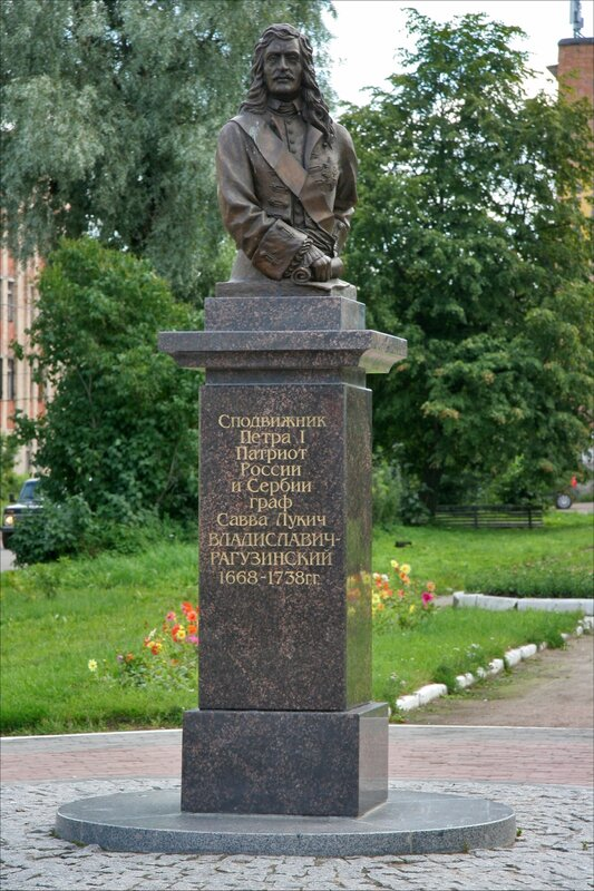 Шлиссельбург, Памятник Савве Рагузинскому