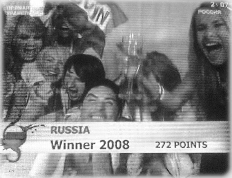 Евровидение 2008