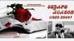 """14. """"Я так хочу стихи свои писать, чтоб каждой строчкой двигать жизнь вперёд"""" - Эдуард Асадов.jpg"""