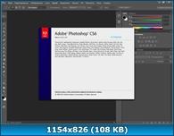 Adobe Photoshop CS6 13.0.1 Extended Final (Официальная русская версия)