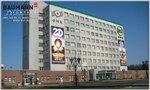 Выксунский металлургический завод - один из старейших центров металлургической промышленности России
