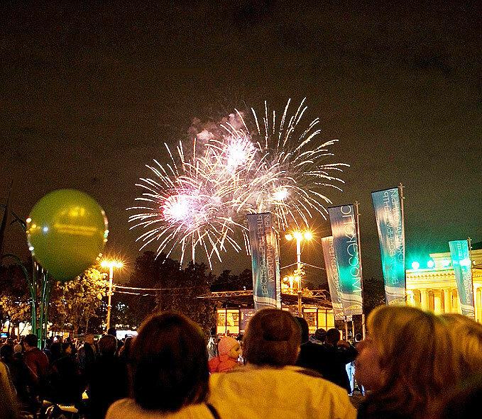 Москва, День города, 1 сентября