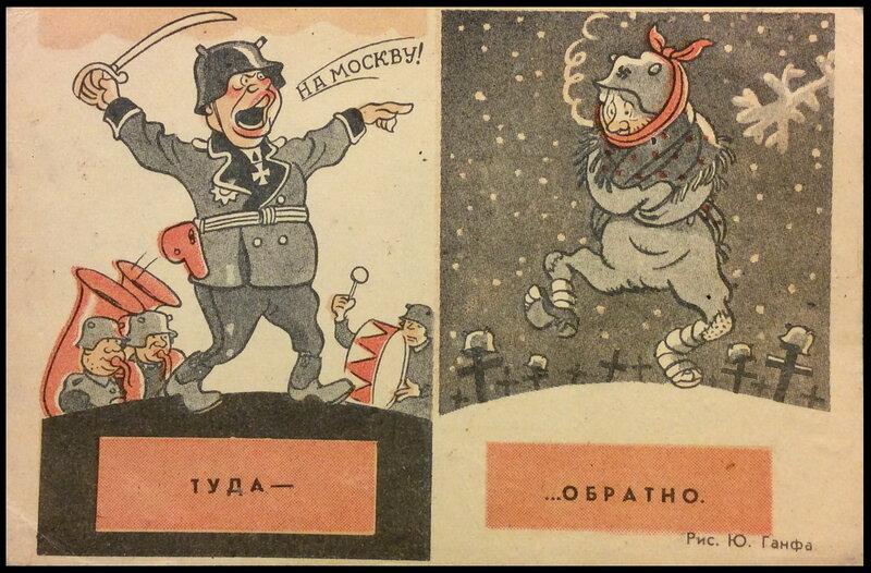 «Красная звезда», 22 ноября 1941 года