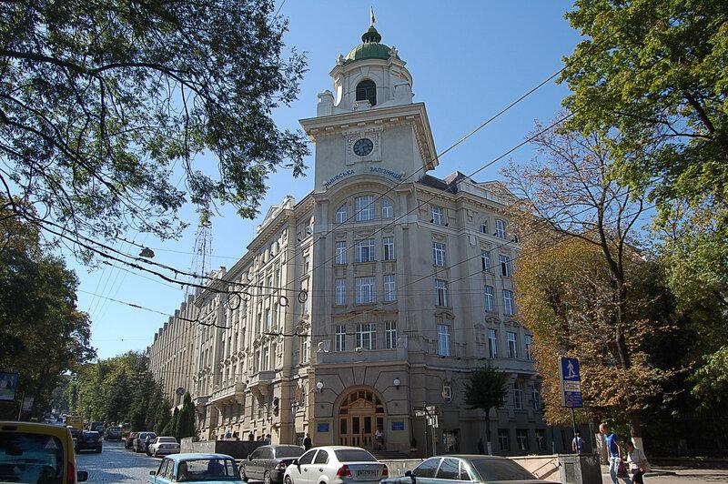 Управление Львовской ж.д.