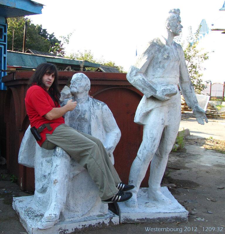 1209.32 Встреча с Лениным