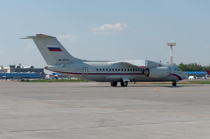 Антонов Ан-148-100B (RA-61701) Россия DSC_0191