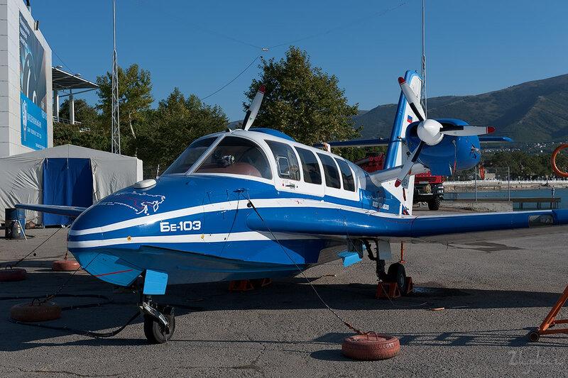 Бериев Бе-103 (RA-01854) ТАНТК Бериева DSC_4366
