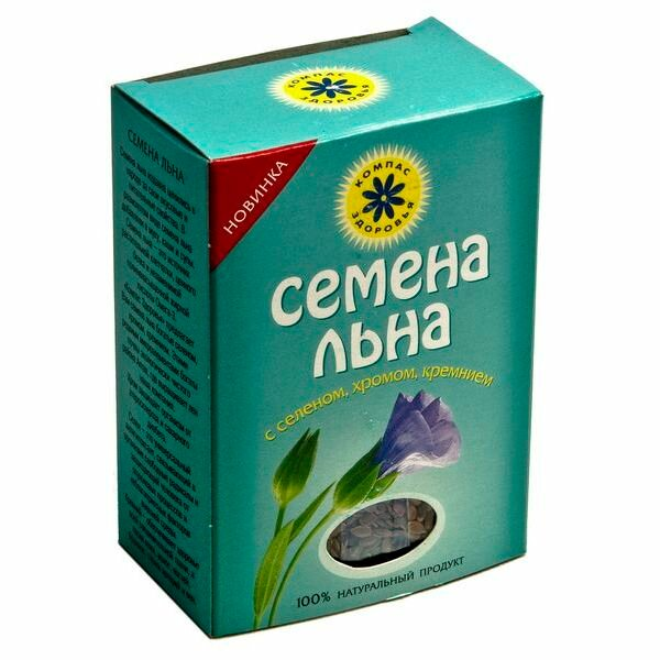 http://img-fotki.yandex.ru/get/6610/118799379.0/0_89208_a49b9e16_XL