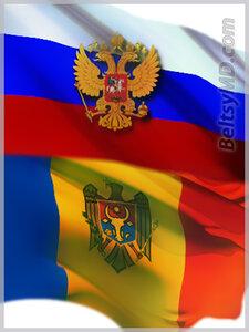 Молдо-российские отношения
