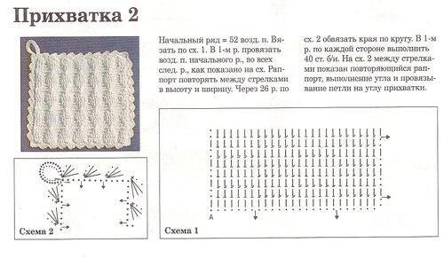 Azbuka09.jpg