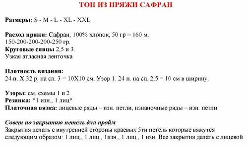 77-24 (1).jpg
