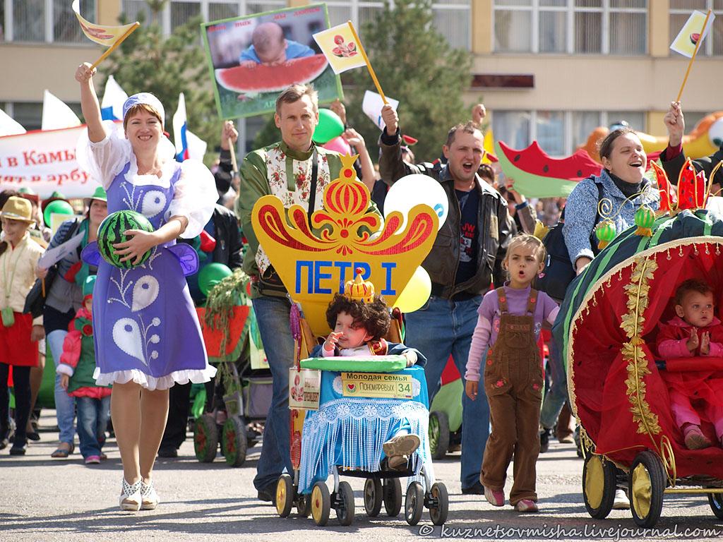 С праздником святой троицы поздравления проза телеканала