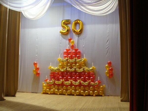 Так . юбилей, значит можно цифры или торт сделать или же просто проводы без дня рождения?