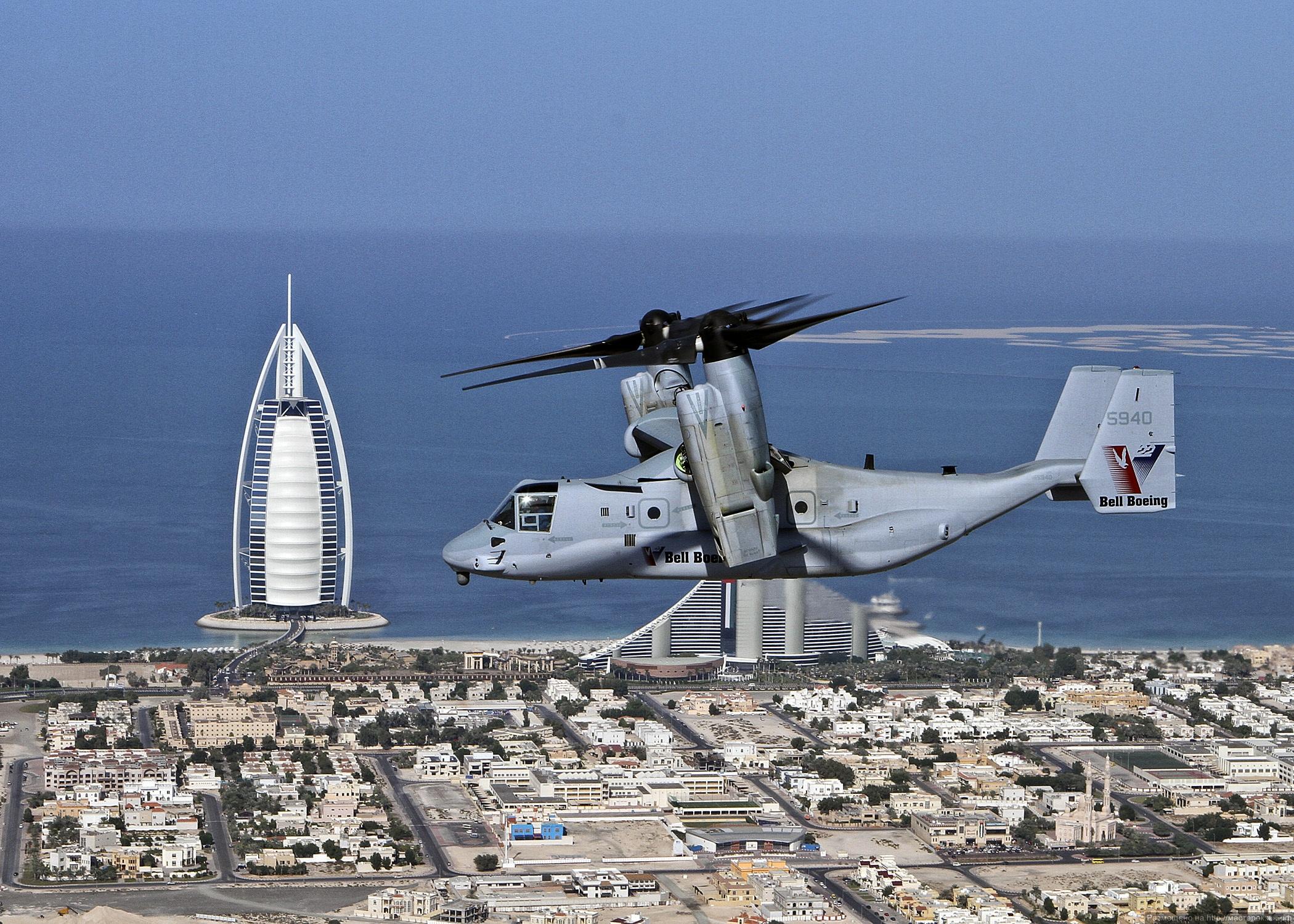 Что лучше вертолет или самолет дропшиппинг ксиоми в березники