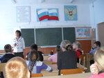 Год Российской Истории. Открытый классный час в 7 классе