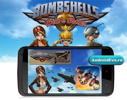 Игра Bombshells Hell's Belles для Android OS
