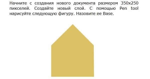 https://img-fotki.yandex.ru/get/6610/231007242.1c/0_1151c3_4cbfacc9_orig
