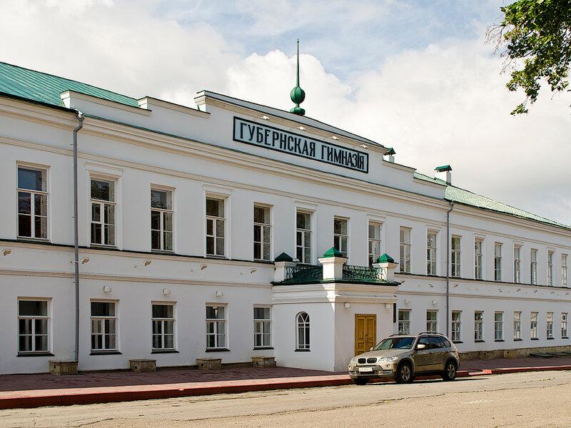 Прогулка по Ульяновску
