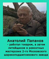 http://img-fotki.yandex.ru/get/6610/26873116.8/0_881f5_b7748f81_M.jpg
