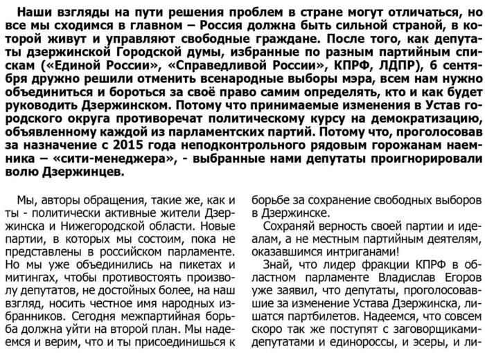 http://img-fotki.yandex.ru/get/6610/31713084.1/0_8cdb2_3412d644_XL.jpg