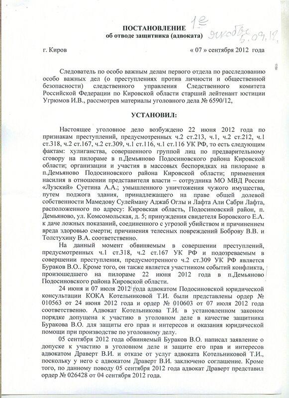 http://img-fotki.yandex.ru/get/6610/36058990.16/0_8f4a2_8bcd3c74_XL