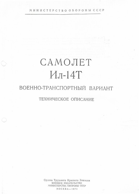 http://img-fotki.yandex.ru/get/6610/40016362.1bf/0_8e79c_26e287b3_XL.jpg