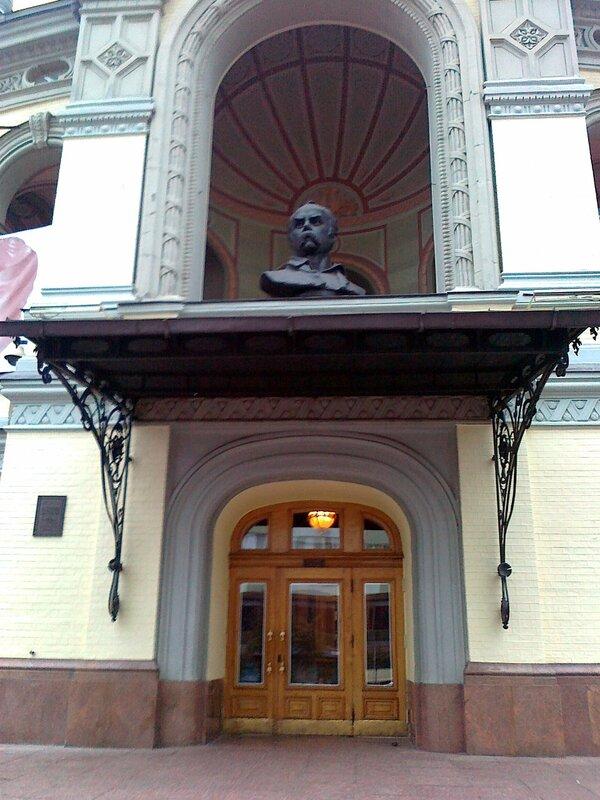 Национальный театр оперы и балета