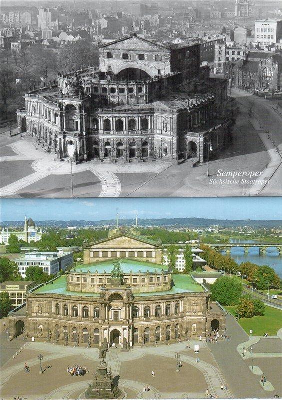 Земперская Опера