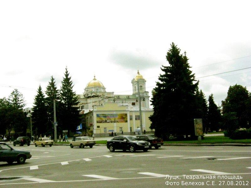 Луцк, Украина