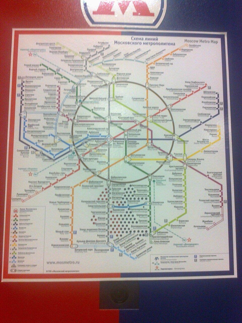 сети сразу метро москвы схема фото юго западная для портфолио фотографа