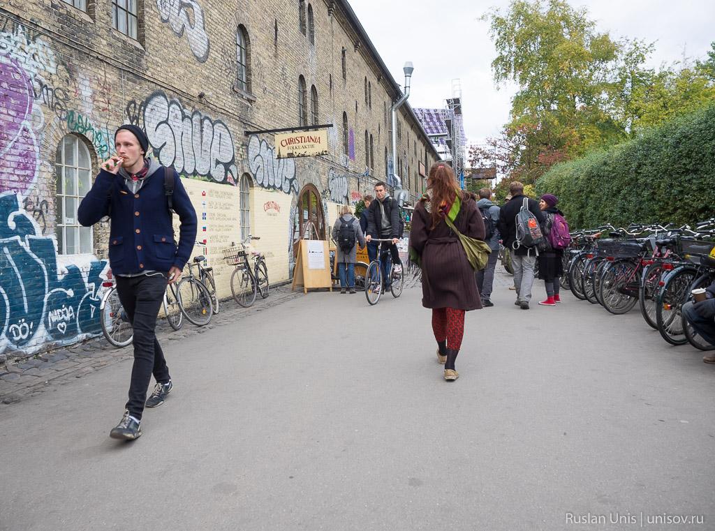 Христиания Копенгаген