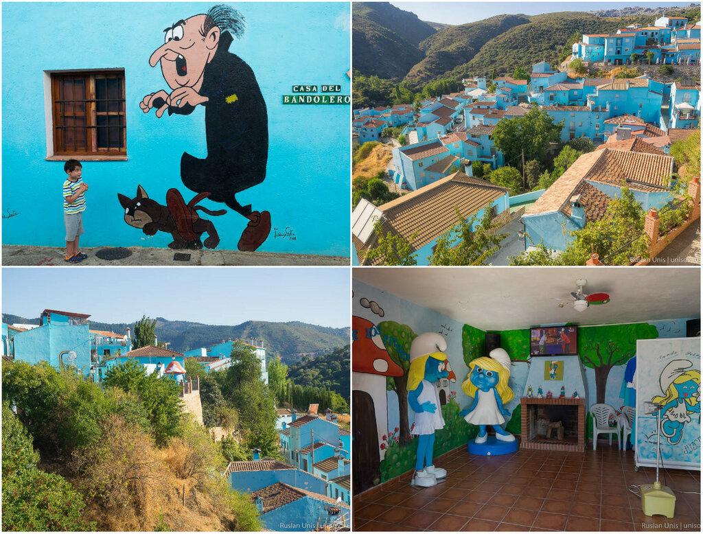 Деревня смурфиков Хускар