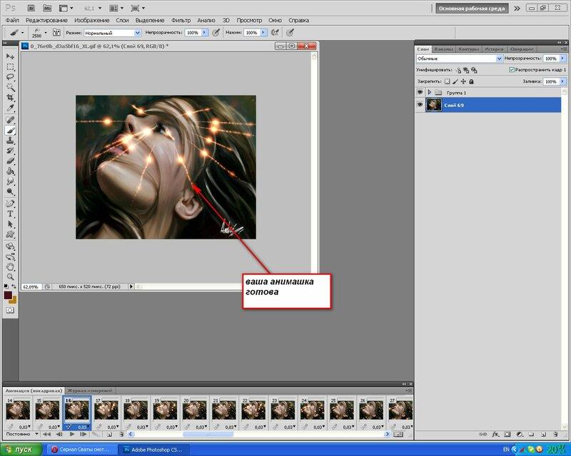 Урок от NATALI:Маленькие хитрости фотошопа-параметры наложения